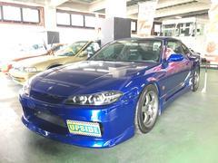 沖縄の中古車 日産 シルビア 車両価格 129万円 リ済込 平成14年 17.1万K ブルー