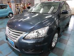 沖縄の中古車 日産 シルフィ 車両価格 105万円 リ済込 平成25年 2.5万K ブルー