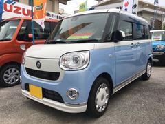 沖縄の中古車 ダイハツ ムーヴキャンバス 車両価格 170万円 リ済込 平成28年 0.7万K ライトブルーII