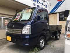 宜野湾市 長浜モーター(有) スズキ キャリイトラック KCスペシャル 届出済未使用車 ダークブルー 4K 平成28年