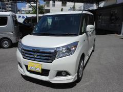 沖縄の中古車 スズキ ソリオ 車両価格 179万円 リ未 新車  パールホワイト