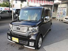 沖縄の中古車 ホンダ N BOXカスタム 車両価格 128万円 リ済込 平成25年 3.9万K ブラックM