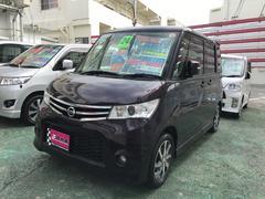 沖縄の中古車 日産 ルークス 車両価格 69万円 リ済別 平成24年 8.0万K ダークパープル
