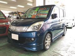 沖縄の中古車 三菱 デリカD:2 車両価格 55万円 リ済別 平成24年 7.6万K ブルー