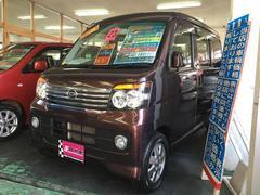 沖縄の中古車 ダイハツ アトレーワゴン 車両価格 74万円 リ済別 平成23年 8.5万K ブラウン