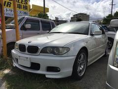 沖縄の中古車 BMW BMW 車両価格 59万円 リ済込 2005年 8.6万K アルピンホワイト