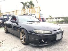 沖縄の中古車 日産 シルビア 車両価格 98万円 リ済込 平成13年 16.7万K ブラック