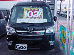 沖縄の中古車 ダイハツ ハイゼットトラック 車両価格 99万円 リ済込 平成28年 6K ブラック