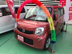 沖縄の中古車 日産 モコ 車両価格 74万円 リ済込 平成25年 4.2万K ピンク
