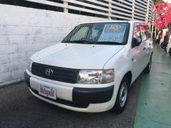 沖縄の中古車 トヨタ プロボックスバン 車両価格 55万円 リ済込 平成24年 8.0万K ホワイト