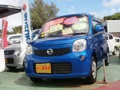 沖縄の中古車 日産 モコ 車両価格 59万円 リ済込 平成23年 8.2万K ブルー