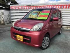 沖縄の中古車 スバル ステラ 車両価格 29万円 リ済別 平成20年 7.9万K ピンク