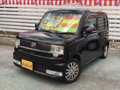沖縄の中古車 ダイハツ ムーヴコンテ 車両価格 59万円 リ済別 平成21年 8.7万K ブラック