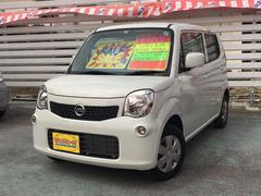 沖縄の中古車 日産 モコ 車両価格 48万円 リ済込 平成24年 8.5万K パールホワイト