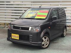 沖縄の中古車 三菱 eKスポーツ 車両価格 39万円 リ済別 平成20年 9.4万K グレー