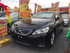 沖縄の中古車 トヨタ マークX 車両価格 76万円 リ済込 平成22年 8.9万K ブラック