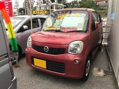 沖縄の中古車 日産 モコ 車両価格 51万円 リ済込 平成23年 6.3万K ピンク