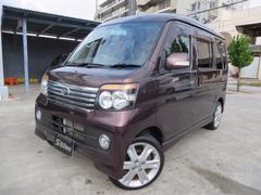 沖縄の中古車 ダイハツ アトレーワゴン 車両価格 94万円 リ済込 平成24年 4.9万K ブラウン