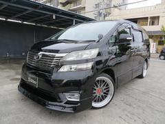 沖縄の中古車 トヨタ ヴェルファイア 車両価格 183万円 リ済込 平成22年 3.7万K ブラック