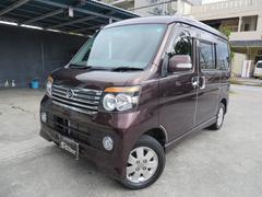 沖縄の中古車 ダイハツ アトレーワゴン 車両価格 89万円 リ済込 平成23年 3.1万K ブラウン