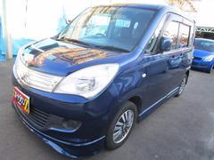 沖縄の中古車 三菱 デリカD:2 車両価格 62万円 リ済込 平成23年 5.9万K 紺