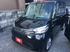 沖縄の中古車 日産 デイズルークス 車両価格 83万円 リ済込 平成26年 8.2万K ブラック
