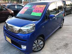 沖縄の中古車 ホンダ ライフ 車両価格 59万円 リ済込 平成23年 8.5万K ブルー