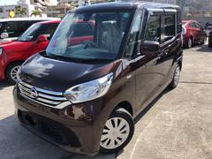 沖縄の中古車 日産 デイズルークス 車両価格 99万円 リ済込 平成27年 7.1万K ブラウン