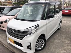 沖縄の中古車 日産 デイズルークス 車両価格 123万円 リ済込 平成28年 1.0万K パール