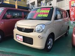 沖縄の中古車 日産 モコ 車両価格 49万円 リ済込 平成23年 4.0万K ベージュ