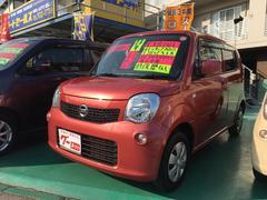 沖縄の中古車 日産 モコ 車両価格 45万円 リ済込 平成23年 9.8万K ピンクM