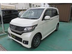 沖縄の中古車 ホンダ N−WGNカスタム 車両価格 109万円 リ済込 平成27年 5.3万K パールホワイト