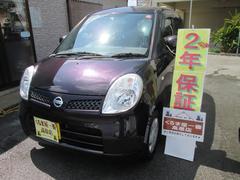 沖縄の中古車 日産 モコ 車両価格 35万円 リ済込 平成21年 6.5万K ワイン