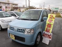 沖縄の中古車 日産 オッティ 車両価格 28万円 リ済込 平成20年 5.7万K ブルー