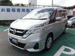 沖縄市 (株)西自動車商会 泡瀬店 日産 セレナ S ライトグレー 0.1万K 平成28年