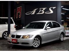 沖縄の中古車 BMW BMW 車両価格 39万円 リ済別 2005年 10.2万K シルバーM
