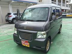 沖縄の中古車 ホンダ バモスホビオ 車両価格 32万円 リ済込 平成18年 12.0万K ガンM
