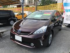 沖縄の中古車 トヨタ プリウスアルファ 車両価格 196万円 リ済別 平成26年 3.3万K ワイン