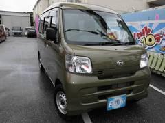 沖縄の中古車 ダイハツ ハイゼットカーゴ 車両価格 99.3万円 リ済別 新車  選べます