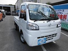 沖縄の中古車 ダイハツ ハイゼットトラック 車両価格 59.9万円 リ済別 新車  ホワイト