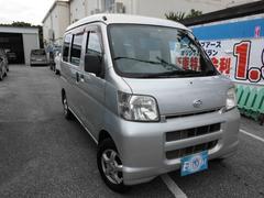 沖縄の中古車 ダイハツ ハイゼットカーゴ 車両価格 26万円 リ済込 平成17年 11.3万K シルバーM