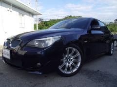 沖縄の中古車 BMW BMW 車両価格 89万円 リ済別 2005年 8.4万K ダークブルーM