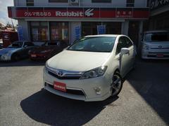 沖縄の中古車 トヨタ SAI 車両価格 79万円 リ済別 平成22年 10.2万K パール
