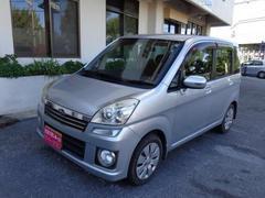 沖縄の中古車 スバル ステラ 車両価格 29万円 リ済込 平成18年 6.8万K シルバー