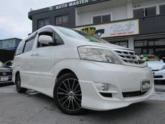 沖縄の中古車 トヨタ アルファードV 車両価格 99万円 リ済別 平成19後 9.3万K パール