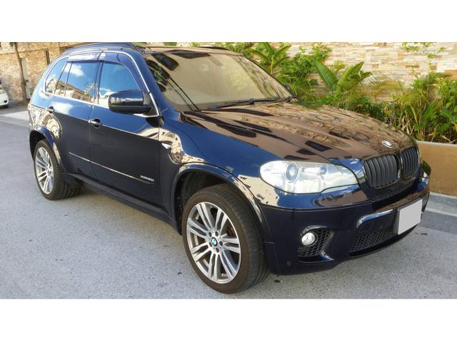 BMW X5 xDrive 50i (車検整備付)