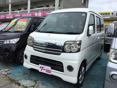 沖縄の中古車 ダイハツ アトレーワゴン 車両価格 42万円 リ済込 平成18年 10.5万K ホワイト