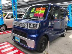 沖縄の中古車 トヨタ ピクシスメガ 車両価格 115万円 リ済込 平成27年 2.2万K ブルー