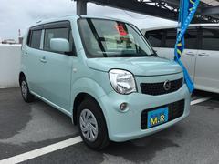 沖縄の中古車 日産 モコ 車両価格 69万円 リ済込 平成25年 1.0万K ホワイトミント