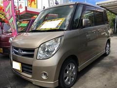 沖縄の中古車 スズキ パレット 車両価格 49万円 リ済込 平成20年 10.8万K クリアベージュメタリック
